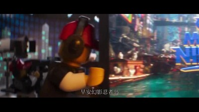The Lego Ninjago Movie -(2017) HDRip.avi