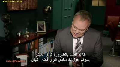 Náhled Uiraqi.CoM.Happy.Valley.S01E01.720p.HDTV.By Falah Messi.rmvb (4)