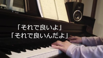 Let it be(The beatles) in Japanese れりびぃ.mp4