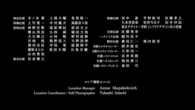 Death Note Light Up The New World (2016) CZ Titulky v Obraze.mkv (2)
