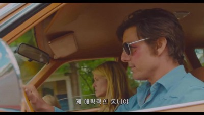 American made.2017.Barry Seal nebeský gauner. Tom Cruise.mkv