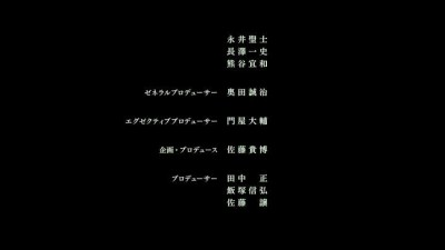 Death Note Light Up The New World (2016) CZ Titulky v Obraze.mkv (7)