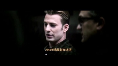 Avengers End game CZ  titulky mp4